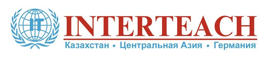 """Клиника """"INTERTEACH"""", филиал на Казыбек би, Шымкент"""