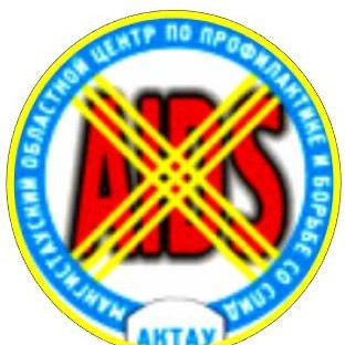 Мангистауский областной центр по профилактике и борьбе со СПИД