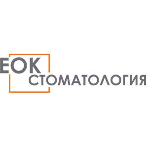 """Стоматологическая клиника """"ЕОК"""" на Каблукова"""