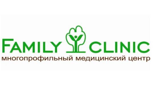 """Многопрофильный медицинский центр """"FAMILY CLINIC (Фэмили Клиник)"""""""